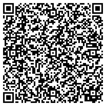 QR-код с контактной информацией организации Ларта, ИП