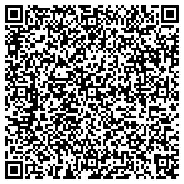 QR-код с контактной информацией организации Данильчик Н. И., ИП