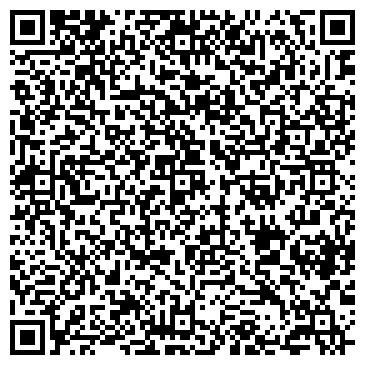 QR-код с контактной информацией организации Карто-Пак, ООО ПП