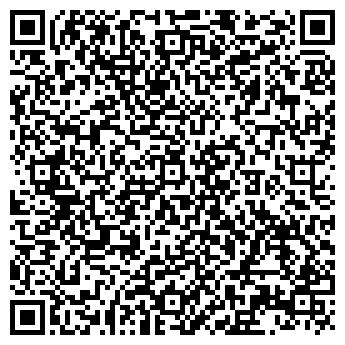 QR-код с контактной информацией организации Проминтеграция, ОДО