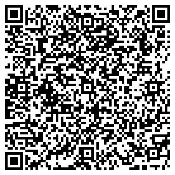 QR-код с контактной информацией организации Подолян Н. Н., ИП