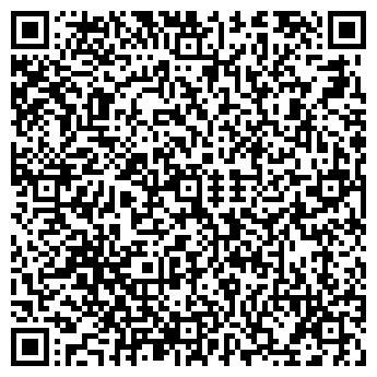 QR-код с контактной информацией организации Тапанар, ЗАО