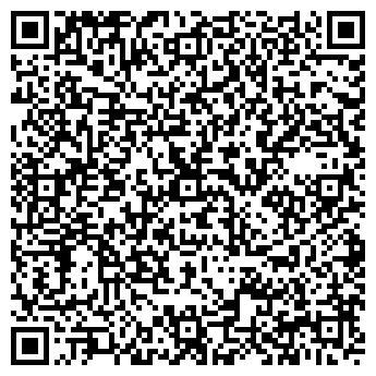 QR-код с контактной информацией организации Ваербилд, ЧП