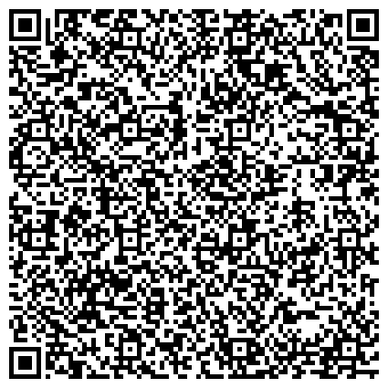 QR-код с контактной информацией организации Сатим Белла Руссия (FHG Satim Bella Russia B.V.), представительство