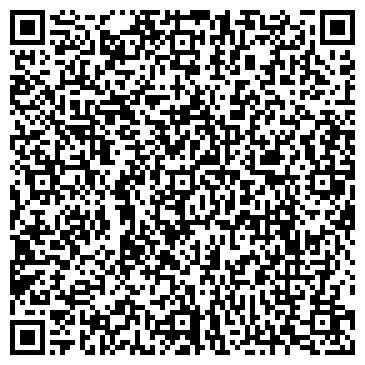 QR-код с контактной информацией организации Слязь В. Б., ИП