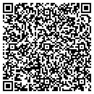 QR-код с контактной информацией организации ЭкоТанкс