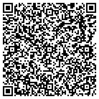 """QR-код с контактной информацией организации ООО""""Пленка Пласт"""""""