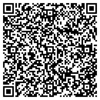 QR-код с контактной информацией организации ТУФЕЛЬКА