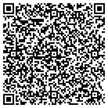 QR-код с контактной информацией организации ЧП, Интертара