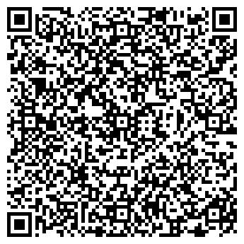 QR-код с контактной информацией организации Общество с ограниченной ответственностью ООО ЭКОТЕК