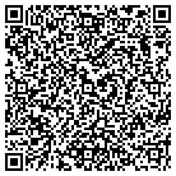 """QR-код с контактной информацией организации ООО """"Аристей Оил"""""""