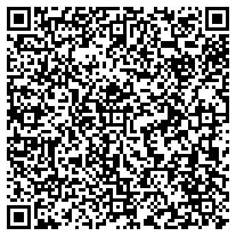 """QR-код с контактной информацией организации Общество с ограниченной ответственностью ТОВ """"Тарне Рішення"""""""