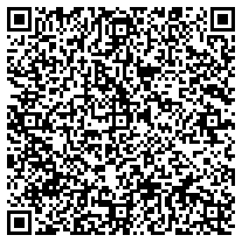 QR-код с контактной информацией организации inside & outside