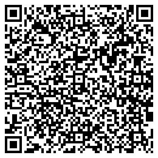 QR-код с контактной информацией организации СПД Степанюк