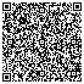 QR-код с контактной информацией организации Общество с ограниченной ответственностью Бондарный дом