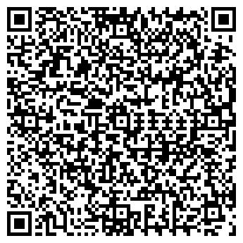 QR-код с контактной информацией организации САН-ПИЦЦА