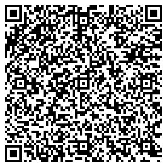 """QR-код с контактной информацией организации Магазин """"Бондарка"""""""
