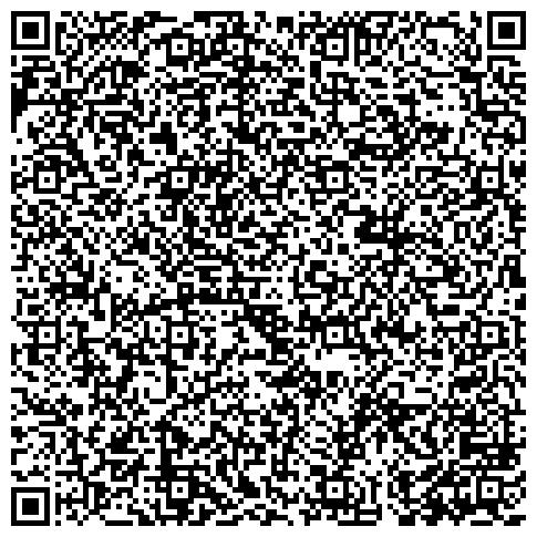 QR-код с контактной информацией организации Lida-Lotus-original-stariy-sostav-com Лида ДВС оригинал, старый рецепт, Лотос,таблетки для похудения