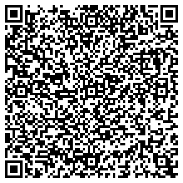 QR-код с контактной информацией организации ФОП Шишминцев А. В.