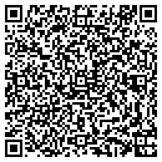 QR-код с контактной информацией организации MARBIS