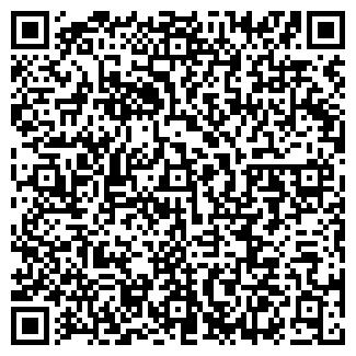 """QR-код с контактной информацией организации ТОВ ОК """"Шлях"""""""