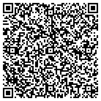 QR-код с контактной информацией организации Общество с ограниченной ответственностью Лесинвест, ООО ПФ