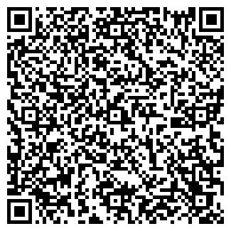 QR-код с контактной информацией организации SUN-ПИЦЦА
