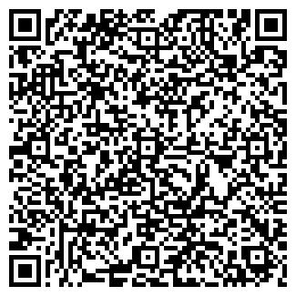 QR-код с контактной информацией организации Coffee2go