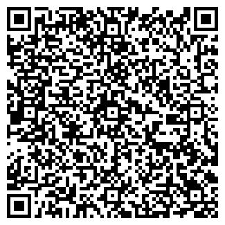 QR-код с контактной информацией организации CUP-STORE