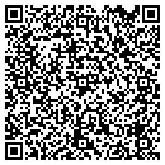QR-код с контактной информацией организации Кофе Кап