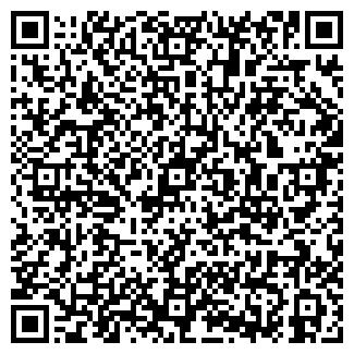 QR-код с контактной информацией организации АНЮТА
