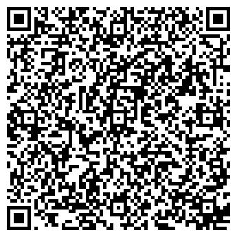 """QR-код с контактной информацией организации ООО """"Торговый Дом """"ТАРА"""""""