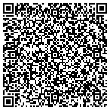QR-код с контактной информацией организации Компания «ОСТА-Трейд»