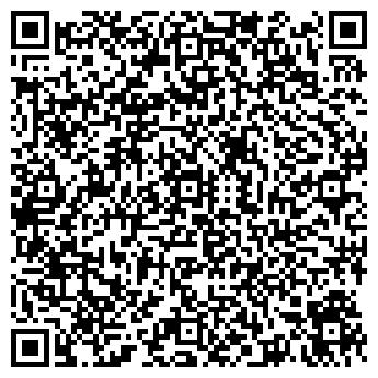 QR-код с контактной информацией организации Общество с ограниченной ответственностью ООО ПАКИМПЭКС