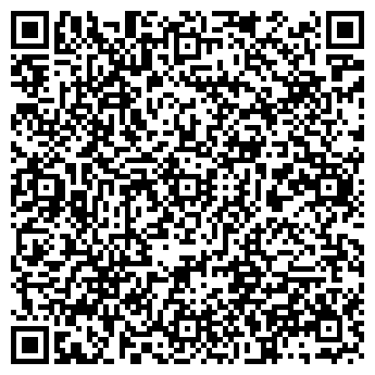 QR-код с контактной информацией организации Общество с ограниченной ответственностью Корвет, ООО