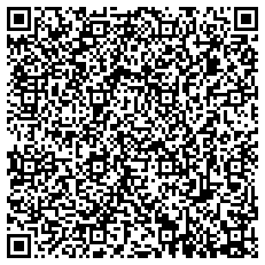 QR-код с контактной информацией организации ФЛП, Белоус Евгений Николаевич