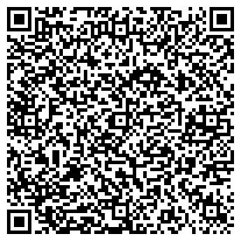 """QR-код с контактной информацией организации Общество с ограниченной ответственностью ООО """"Клевер хаус"""""""