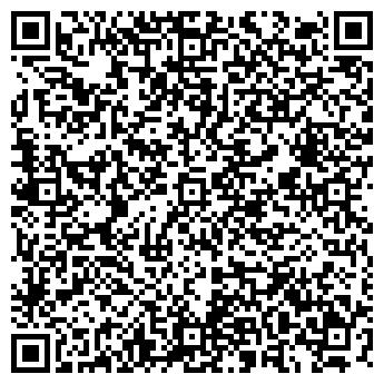 QR-код с контактной информацией организации БИСТРО-ГЕРД