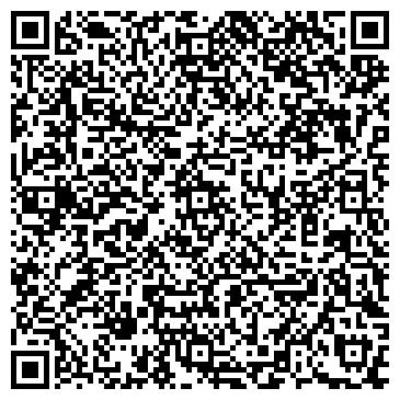 QR-код с контактной информацией организации ФОП Казмирчук Д. Б.