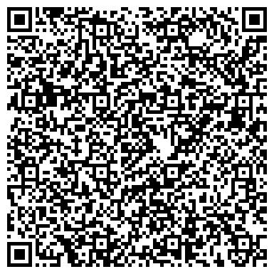 """QR-код с контактной информацией организации Частное предприятие Beauty room """"Biju Shop"""""""