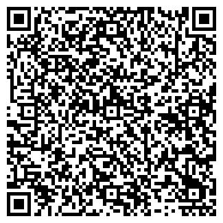 QR-код с контактной информацией организации ЛЕВ