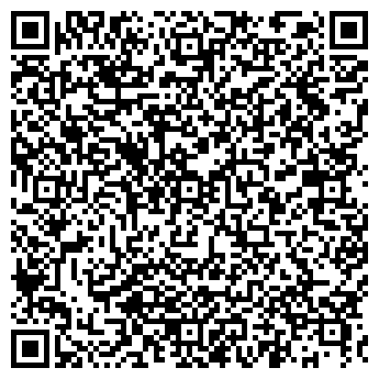 """QR-код с контактной информацией организации ООО """"Дельта-Про"""""""