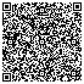 """QR-код с контактной информацией организации тов """"Аниг"""""""