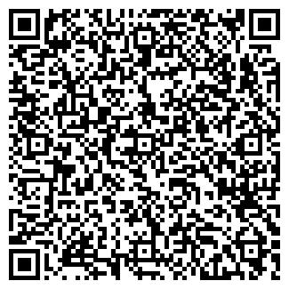 QR-код с контактной информацией организации ТНП