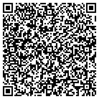 QR-код с контактной информацией организации Экспотрейд-Сервис, ООО