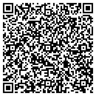 QR-код с контактной информацией организации ИНТЕРВИЗ