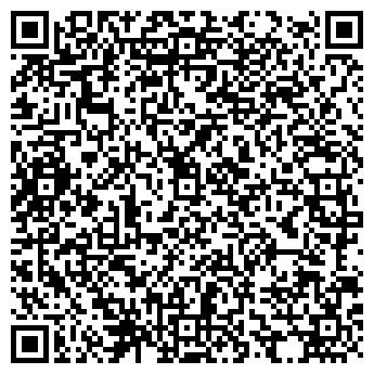 QR-код с контактной информацией организации ПП Шпорт