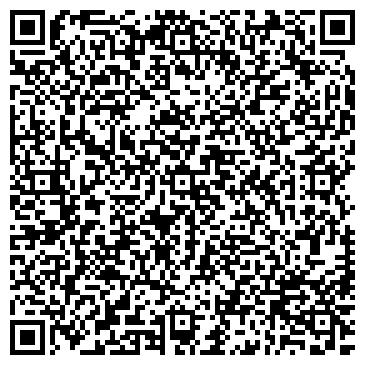 QR-код с контактной информацией организации ФОП Кришталь