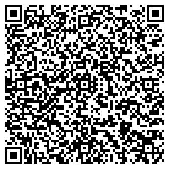 """QR-код с контактной информацией организации ООО """"Дунапак Таврия"""""""