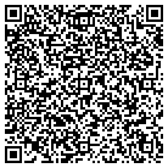 QR-код с контактной информацией организации СОЛНЕЧНЫЙ